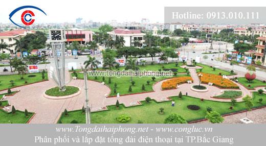 Tư vấn giải pháp lắp đặt tổng đài điện thoại tại Bắc Giang