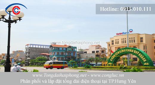 Tư vấn lắp đặt tổng đài điện thoại giá rẻ tại Hưng Yên