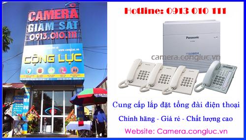 Phân phối tổng đài điện thoại chính hãng tại Hải Dương